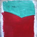 51x61 cm, juin 1999